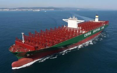CSCL Globe china shipping world